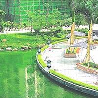 中旅国际公馆