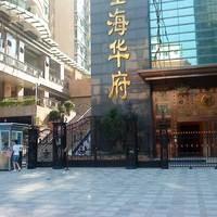 深圳金海华府小区图片