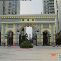 深圳雍逸园小区图片