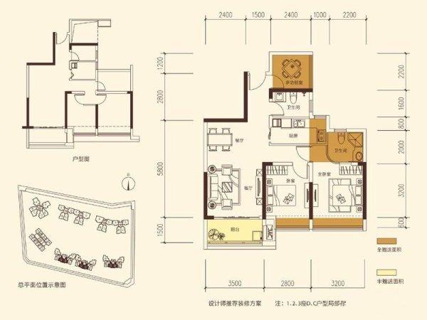 深圳福地花园户型图