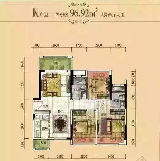 深圳龙光城户型图