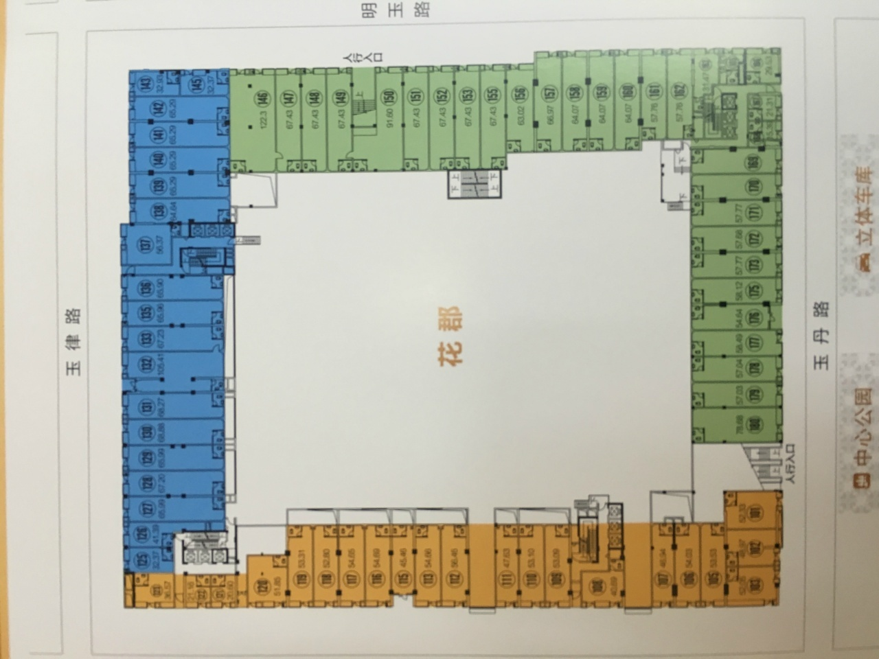 推推99房产网花样年花郡家园商铺在售新房房源图片