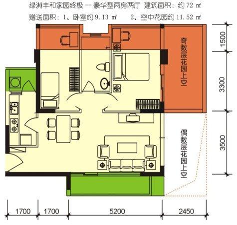 推推99深圳房产网绿洲丰和家园户型图