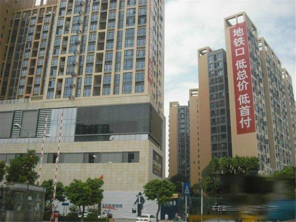推推99深圳房产网二手房房源图片