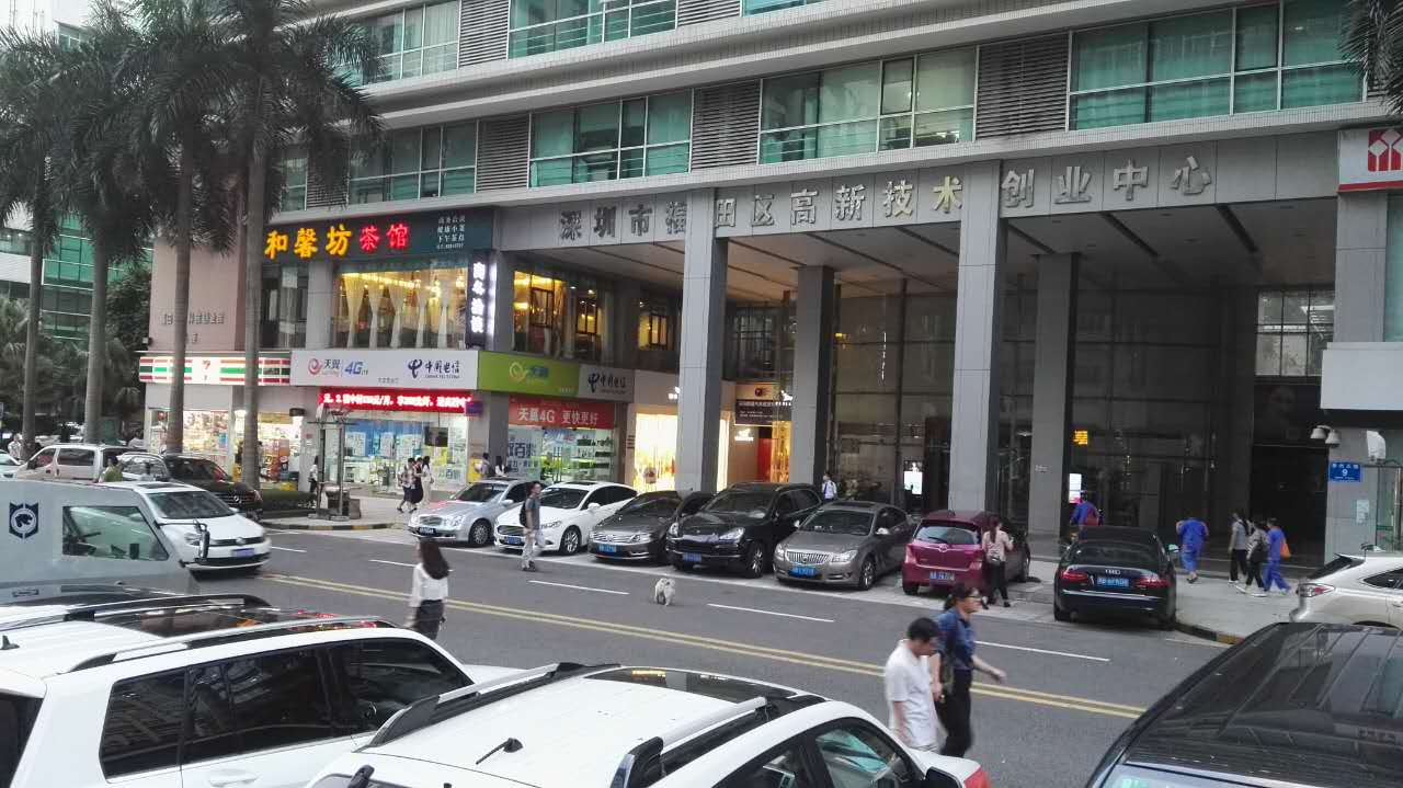 推推99房产网深圳商铺房源图片