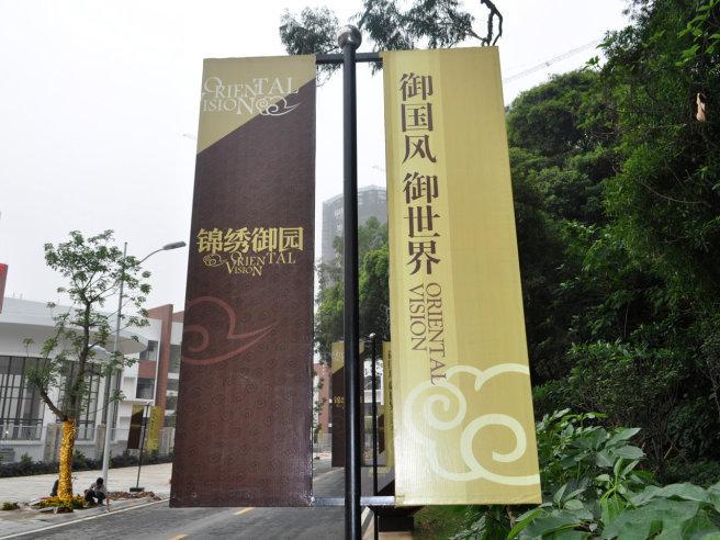 深圳锦绣御园外景图