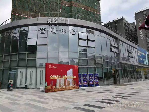 深圳商铺网房源图片