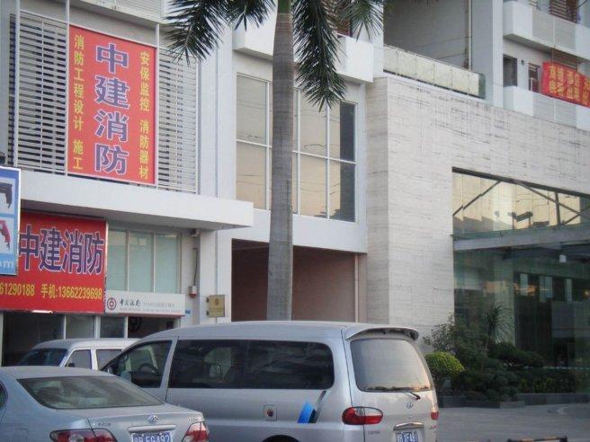 推推99深圳房产网深业东城御园外景图