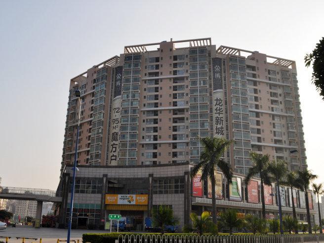 推推99深圳房产网皓月花园外景图