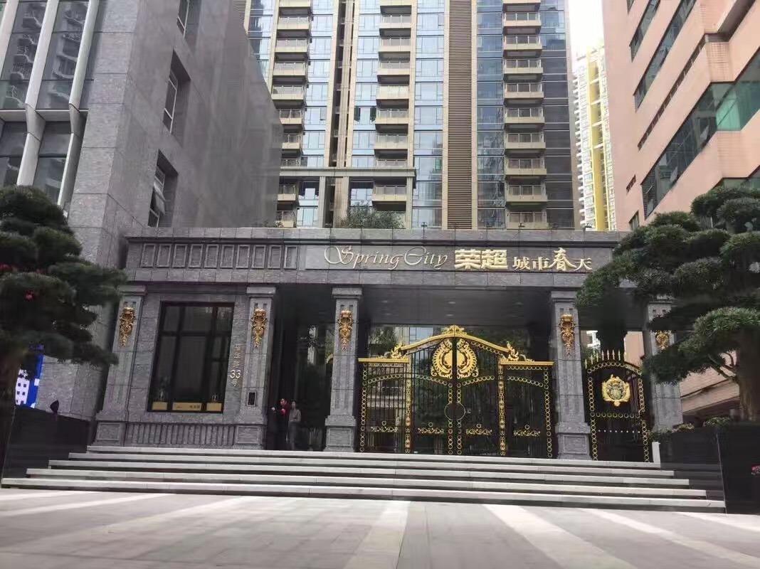 深圳荣超城市春天图片